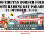 G. Kishan Reddy takes part in 59th Raising Day of the Indo-Tibetan Border Police (ITBP)
