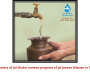 Ministry of Jal Shakti reviews progress of Jal Jeevan Mission in Tamil Nadu